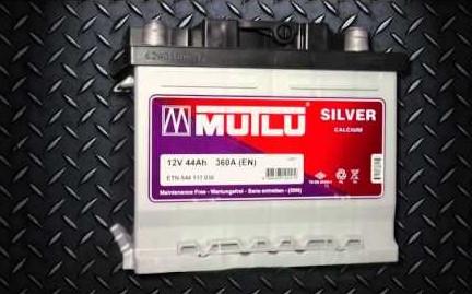 Автомобильный аккумулятор Mutlu Silver Evolution