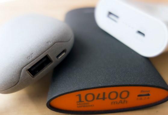Лучшие внешние аккумуляторы для мобильных телефонов